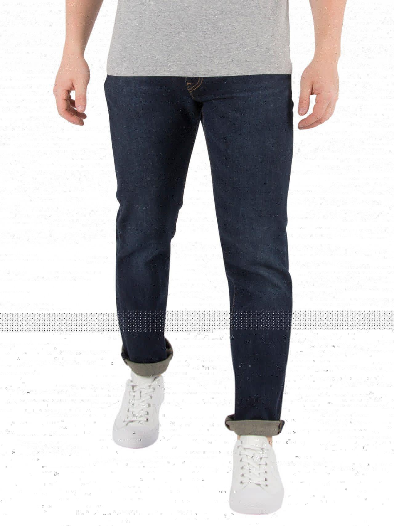 edd20d54d6a Levi's Zebroid Adapt 511 Slim Fit Jeans | Standout