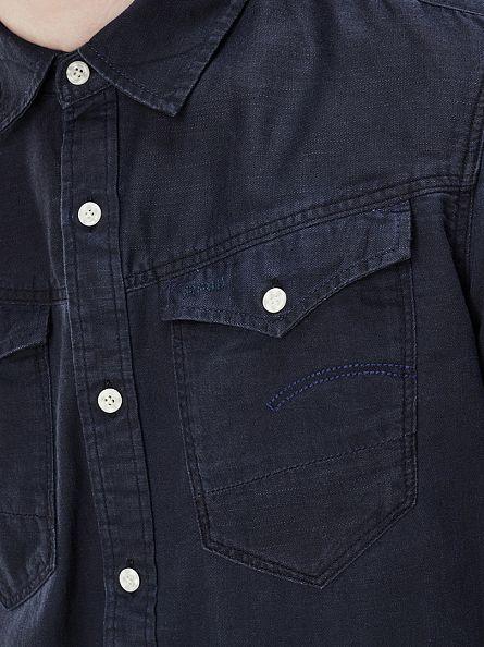 G-Star Imperial Blue/Mazarine Blue Slim Fit Arc 3D Shirt