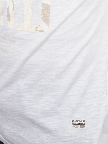 G-Star White Frikran Branch Graphic T-Shirt