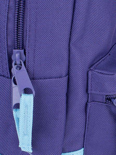 Hype Purple/Light Blue Mini Backpack