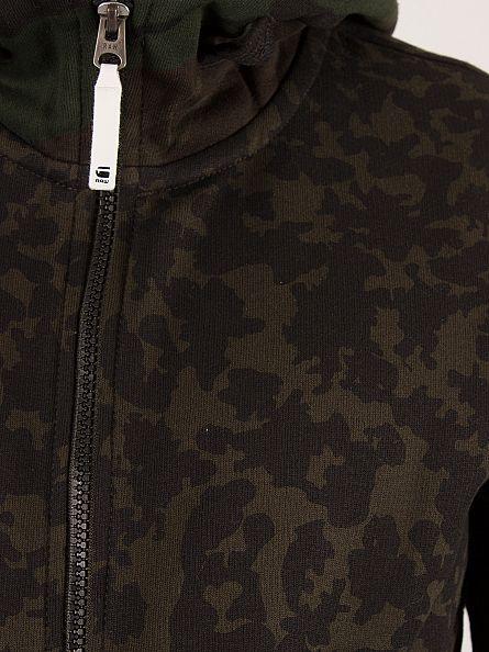 G-Star Asfalt/Black Arzay Camo Zip Hoodie